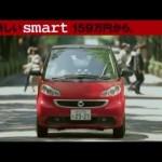 2012 スマート フォーツークーペ(C451)smart fortwo coupe mhd