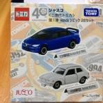 ジャスコ 〈2世代トミカ〉 Honda シビック 2台セット 開封