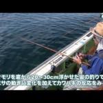汐よしさんカワハギ釣りの基本@月刊つり人2014年11月号