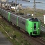 (HD) 特急スーパー白鳥号 JR北海道 特急型電車789系