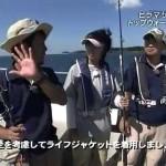 釣りロマンを求めて 児島玲子 ヒラマサトップゲーム
