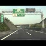 兵庫県姫路市飾東町豊国 山陽自動車道下り方面 LHシステムオービス