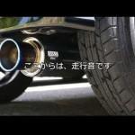 柿本改 マフラー GTbox06&S  Nボックス+カスタム Gターボパッケージ4WD