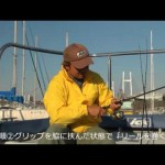 冬巨大シーバスが釣れる「基本の釣り方」