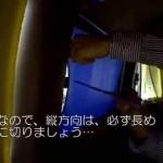 1窓5分で出来るミニバン車中泊改造 防寒・防音・遮光対策