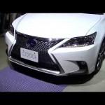 新型レクサスRC レクサスCT レクサスIS レクサスブースにて撮影していました。東京モーターショー2013 動画