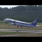 飛行機の離陸 ANA Boeing 737-800 Take off@山形県 庄内空港 Airplane