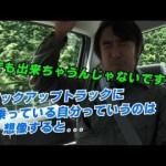 トヨタ iQ にハイラックスP/C 試乗レポ ~マリオ悶絶記~