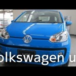 【ある意味個性派】Volkswagen up! 試乗レポート <手頃な価格のドイツ車>