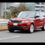 試乗:ランドローバー レンジローバー スポーツ #lovecars Range Rover Land Rover