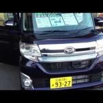 最新車 ダイハツ 記事になった新型TANTO CUSTOM『タント カスタム』 試乗車!
