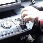 アイドリングストップの方法 AT車 ホンダフリード