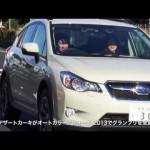 藤トモ&スバルスターズ SUBARU XV Driving Impression