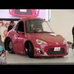"""軽トラックが""""トヨタ86-Q""""に大変身!?"""