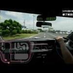 普通免許・修了検定Bコース ユタカ豊川自動車学校
