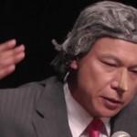 【爆笑!ネタが最高!】小泉元首相のモノマネ!