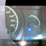 ハイエース200系/キー抜き忘れ音の変更