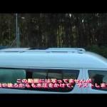 """ハイエース キャンピングカー """"オール電化・ふたりん。"""""""