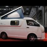 【コンパスビッツ】 ポップアップルーフを装備したハイエース標準ボディ バンコンキャンピングカー Japanese Camper Van Campingcar