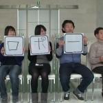 【心温まる!】クイズでサプライズな公開プロポーズ!