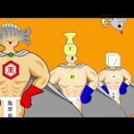 キッコーマソ(キッコーマン)のオープニングのアニメと歌