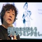 【茂木健一郎が本音で激白!】外にある良い情報を手に入れて日本を発展させよう!