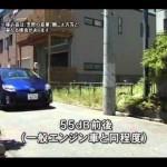 """「トヨタ・プリウス」用""""静音対策品""""が登場 toyota prius"""