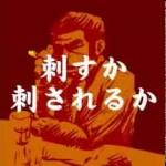 【なつかしい!】当時爆笑した吉野家コピペの動画!1990年代の最高傑作!