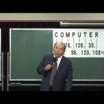 【驚き!】宇野正美講演「まもなく核戦争が起きる」は本当か?