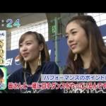 【かっこいい!かわいい!】オリックスとエイベックス(avex)が共同で作ったBs Girls(ガールズ)!歌って踊れるダンスユニットのチアガール!