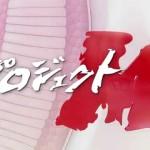 【コミケ!】全長7メートル10万円の抱き枕が即完売!