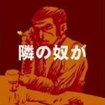 【ワラタ!DQNネーム編】吉野家コピペのアレンジヴァージョンの動画!