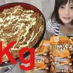 【びっくり!凄すぎ!】カップ焼きそば3kg(大盛10パック)食べる木下ゆうかの動画!