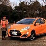 アクアトヨタ新型価格&「トヨタ アクア 動画」ランキング