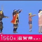 【なにこれ!?】滋賀県が推進する石田三成のプロモーション!