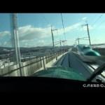 【見応えあり!必見!】北海道新幹線の運転席車窓映像!