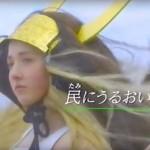 【これはひどい(笑)】滋賀県公式の石田三成第2弾!