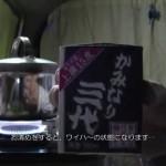 「ステップワゴン 動画」ランキング