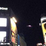 【衝撃!でも本物?】渋谷に巨大UFOが出現!