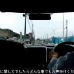 「AZワゴンカスタムスタイル 動画」ランキング
