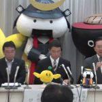 【ポケモンGO(Pokemon GO)】がんばって!熊本県・岩手県・宮城県・福島県がポケモンGOと連携した復興を発表!