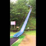 【凄い!】愛媛県今治市の危険な滑り台!