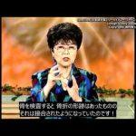 【スーパーエリート!】米国国防総省の人工知能研究者Dr.アイコが語る奇跡!