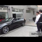 「BMW M6 動画」ランキング