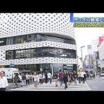 【東京銀座の新ランドマーク!】「GINZA PLACE」がオープン!
