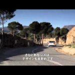 「メルセデスベンツGLKクラス 動画」ランキング