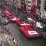 【水都大阪フェス】道頓堀でフェラーリ!リバーサイドパーティー2016!