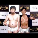【ほほほーいがキレッキレ!】ココリコ遠藤がライザップ(RIZAP)で短期間ダイエットに成功!