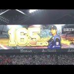 【北海道日本ハムファイターズ公式】大谷翔平投手の日本新記録更新の165km/hの瞬間!