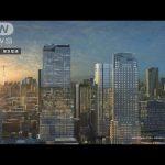 【東急電鉄の渋谷駅のヴァーチャルリアリティ!】近未来の東京都渋谷区をVR(Virtual Reality)で全貌公開!
